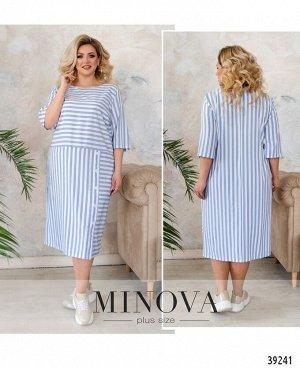 Платье №41630-1-голубой