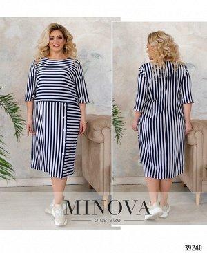Платье №41630-1-синий