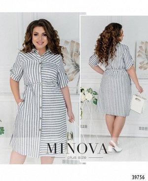 Платье №17-213-серый