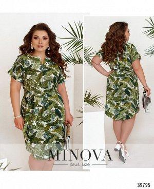 Платье №2101-1-зеленый