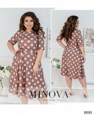 Платье №19-14-пудровый