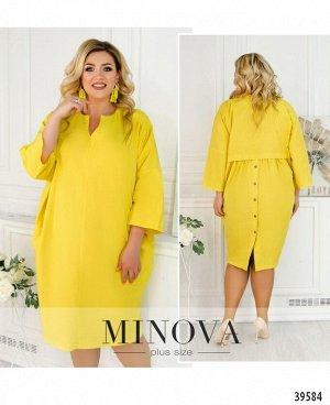 Платье №840-желтый