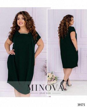 Платье №126-темно-зеленый