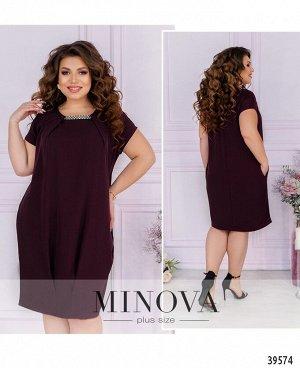 Платье №126-марсала