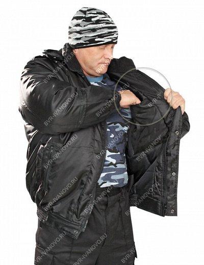 Б. В. Р-спец. одежда. Для охоты, рыбалки, туризма. — Одежда - форма для охраны. — Униформа и спецодежда