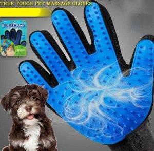 Резиновые перчатки для груминга кошек и собак