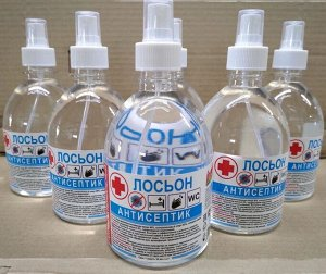 Антисептик для рук500 мл ( Спирт 60% )