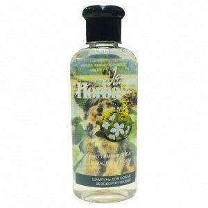Herba Vitae шампунь дезодорирующий для собак 250мл
