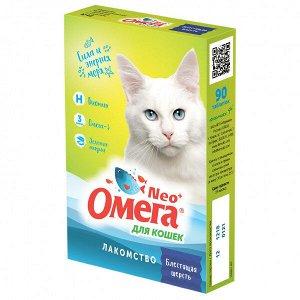 """Омега Neo+К-Ш витаминное лакомство для кошек с биотином и таурином """"Блестящая шерсть"""" с биотином 90таб"""