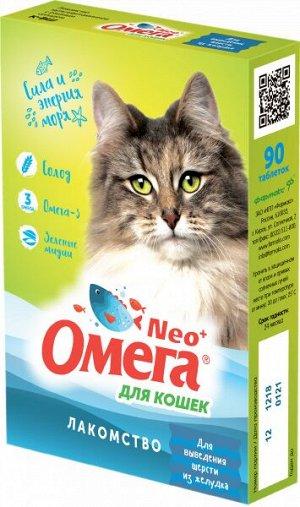 """Омега Neo+К-ВШ витаминное лакомство """"Для выведения шерсти из желудка"""" с ржаным солодом для кошек 90таб"""
