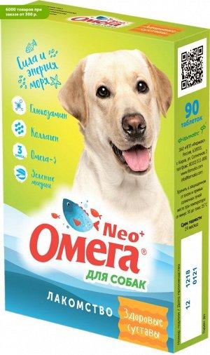 Омега Neo+ лак-во для собак Здоровые суставы с глюкозамином и коллагеном 90таб
