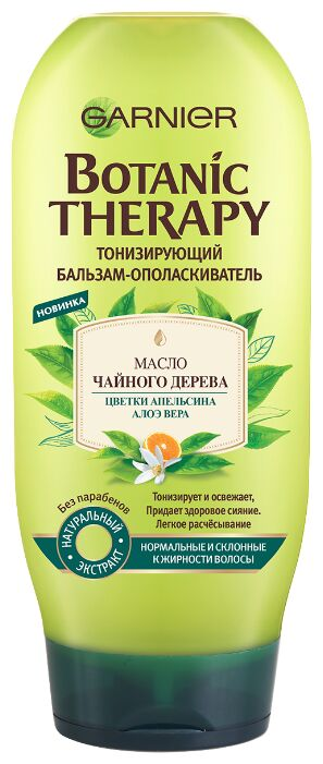 Бальзам-опол. BOTANIC THERAPY 200мл Зеленый чай