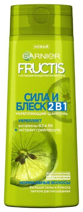 Шампунь FRUCTIS 250мл Сила и блеск 2в1 д/норм.волос