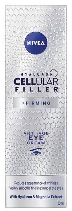 Крем для кожи вокруг глаз Hyaluron Cellular Filler 15 мл