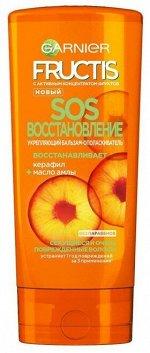 Бальзам-ополаскиватель SOS Восстановление, для секущихся и поврежденных волос, 200 мл