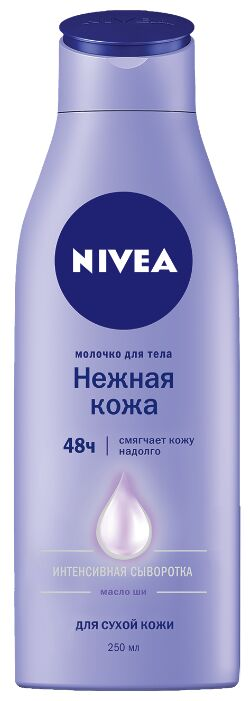 Молочко для тела Нежная кожа 250мл