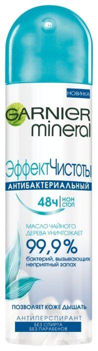 Эффект Чистоты дезодорант-спрей 150 мл