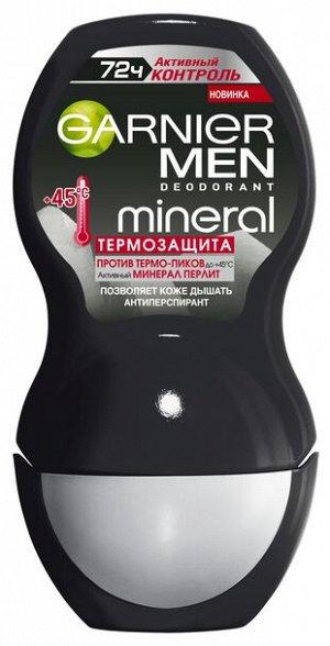 Дезодорант-ролик Активный контроль, ТермоЗащита, для мужчин, 50 мл