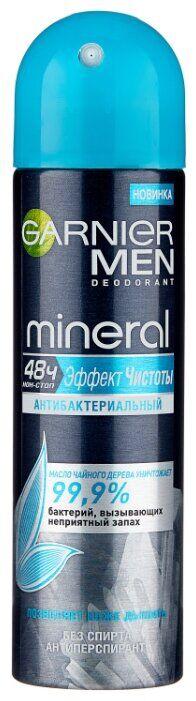 Дезодорант-спрей Эффект Чистоты для мужчин 150 мл