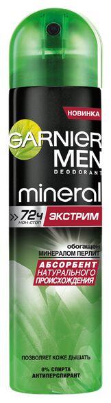 Дезодорант-спрей Экстрим для мужчин 150 мл