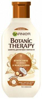Botanic Therapy Шампунь Кокосовое молоко и макадамия для питания и мягкости 400 мл