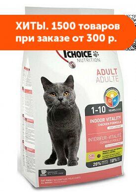 1'st Choice Indoor Vitality сухой корм для домашних кошек с Цыпленком 2,72кг