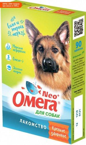 Омега Neo+ лак-во для собак Крепкое здоровье с морскими водорослями 90таб