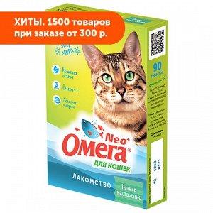 """Омега Neo+К-КМ витаминное лакомство """" Мятное настроение"""" с кошачьей мятой для кошек  90таб"""