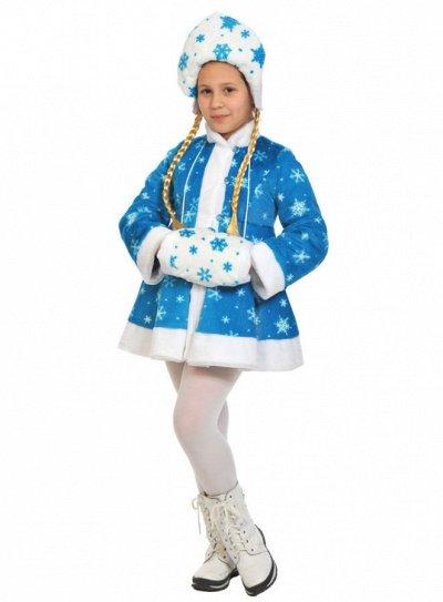 """Карнавальные костюмы. Мультяшные, новогодние, сказочные 👘 — Костюмы """"НОВЫЙ ГОД"""" для детей — Карнавальные товары"""