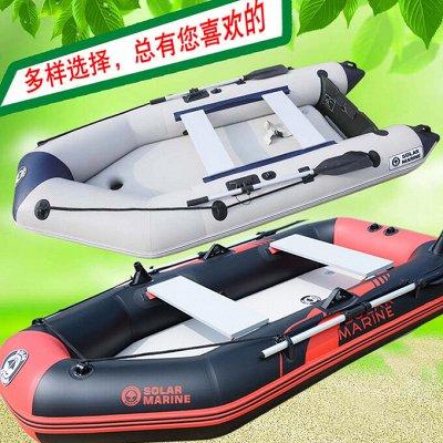 🏕️ Товары для отдыха! Стулья,палатки! ⛺ Майские праздники🥩🍖 — Лодка надувная  — Все для рыбалки