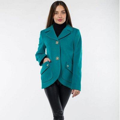 Империя пальто-25, ветровки, плащи, пальто — АКЦИЯ! НЕРЕАЛЬНЫЕ СКИДКИ! до -50% — Пальто