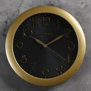 """Часы настенные круглые """"Золотая классика"""". накладные цифры. чёрный циферблат"""