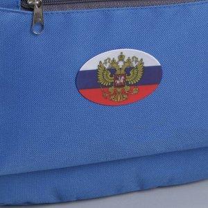 Светоотражающая наклейка «Триколор с гербом», 7x 5 см, 4 шт на листе, цвет белый/синий/красный