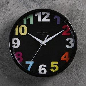 "Часы настенные круглые ""Радужные цифры"". d=23 см. чёрные"