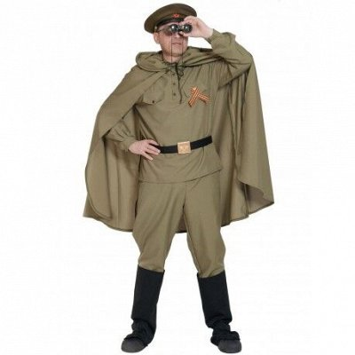 Карнавальные костюмы. Мультяшные, новогодние, сказочные 👘 — Костюмы для взрослых — Карнавальные товары