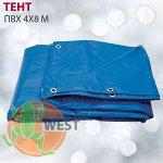 Тент синий ПВХ 4x8м, плотность 110 г/м2