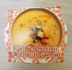 """Суп """"Гороховый с копченостями"""""""