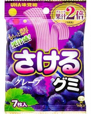 UHA Gustaku Sugar Gummy - тянучки с разными вкусами