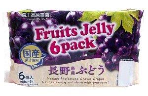Wakayama Sangyo Nagano Grape Jelly - желе из винограда префектуры Нагано
