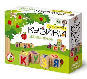 """Кубики деревянные """"Цветные буквы"""" 12 шт (Цв.буквы на неокр. кубиках)"""