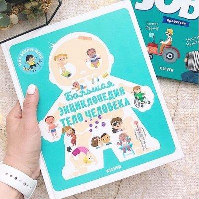 Пятница -день книг о любви и гармонии в семье — Обучалки, познавалки — Детская литература