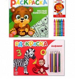 Раскраски с цветными и восковыми карандашами.