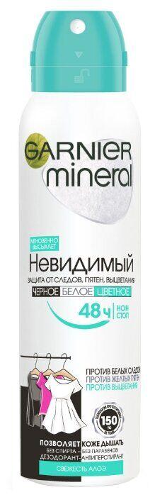 Невидимый дезодорант-спрей Свежесть алоэ 150 мл