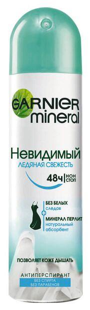 Невидимый дезодорант-спрей Ледяная свежесть 150 мл
