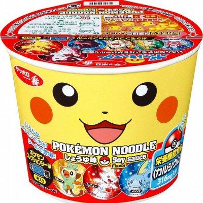 Продукты из Японии🇯🇵! Отгружаю на точки с японского склада — Продукты для детей (готовые соусы, лапша, сладости) — Продукты питания
