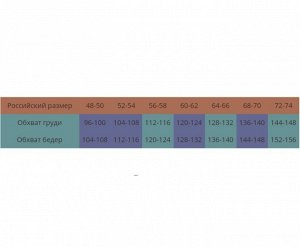 Худи Худи DG05002PUR64 Вид: Худи Сезон: демисезон Материал: 95% хлопок, 5% эластан Цвет: бежевый Воротник: капюшон Вид рукава: цельнокроеный Длина: ниже бедер
