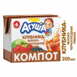 Напиток сокосодержащий Агуша Яблоко-Клубника-Черноплодная рябина 200мл с 6 месяцев