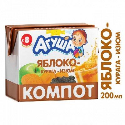 Легендарные марки детского питания! — Агуша: соки, напитки, водичка. — Пюре