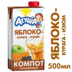 Напиток сокосодержащий Агуша Курага-Изюм-Яблоко 500мл с 3 лет