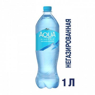 Cоки, мажитэль, чипсы, молоко, Агуша! Скидки в мае 20%!🍼🚀 — Упаковка  - Вода и напитки: pepsi, mirinda, 7up, аква минера — Газированные напитки